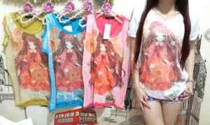 Ip9507 girly blouse - 42rb sz L60 P70 bahan import