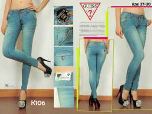 Ip10018  guess chinoo greeny whiskey - 95rb size 27-30 material softjeans
