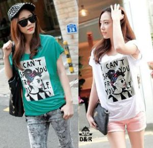 Ip482 blouse demode - 40rb sz L46 P64 bahan spandek